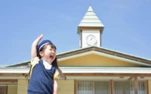 意外と知らない幼稚園と保育園の違い ウチの子はどちらに通わせるべき?