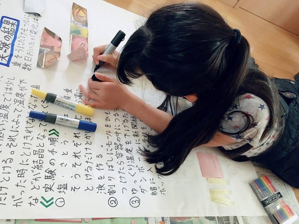 幼稚園での幼児教育で育む資質と能力とは?
