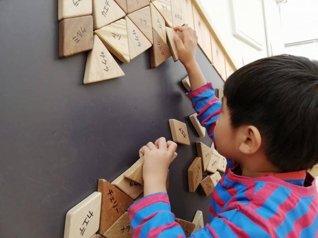 子供が楽しみながらできる方法を見つけ、一緒に知育を楽しむ