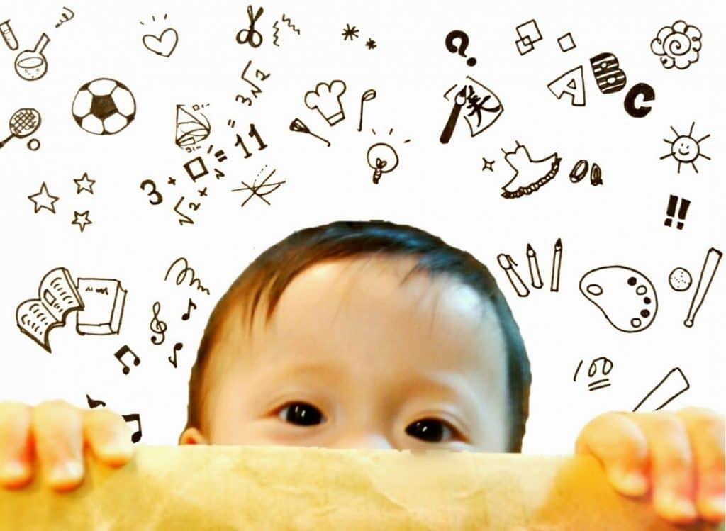 2歳児の言葉の発達