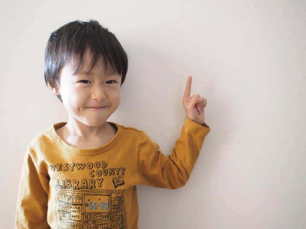 自己肯定感が子供の成長に大切な理由