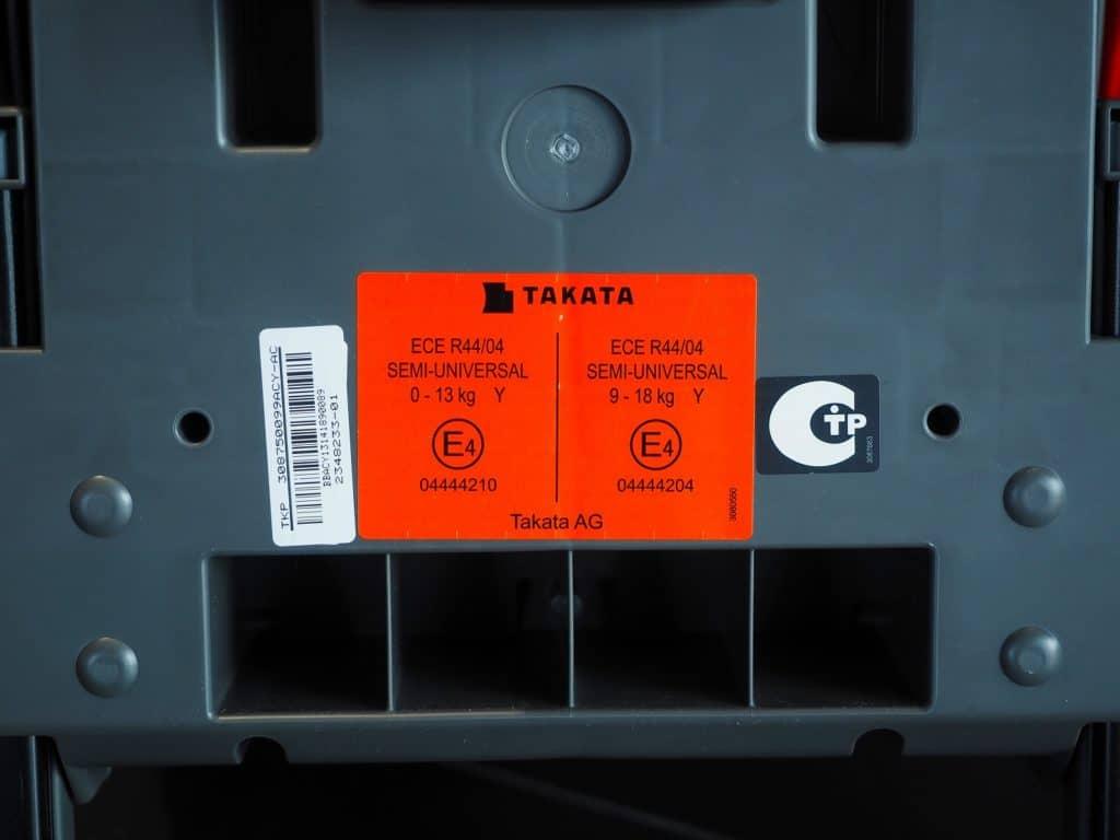 チャイルドシートの安全性をチェック! 国交省認定マークはあるか