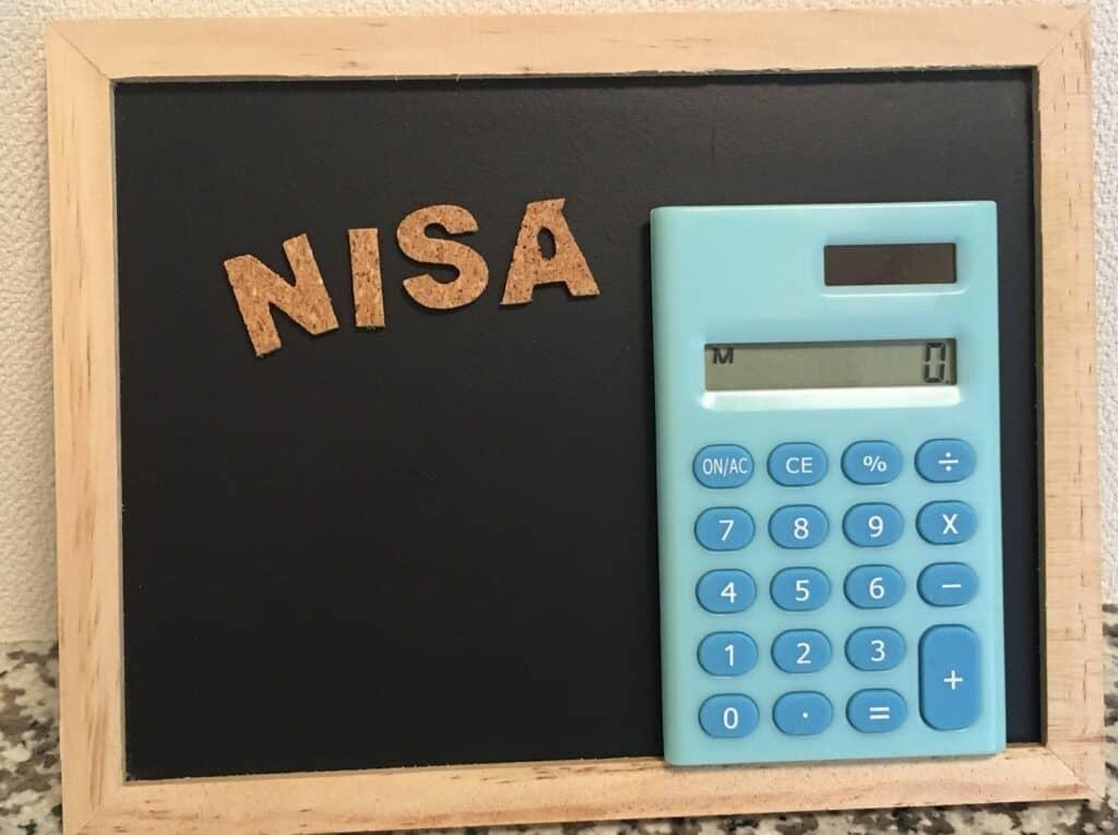 ジュニアNISAで貯金を運用して増やす