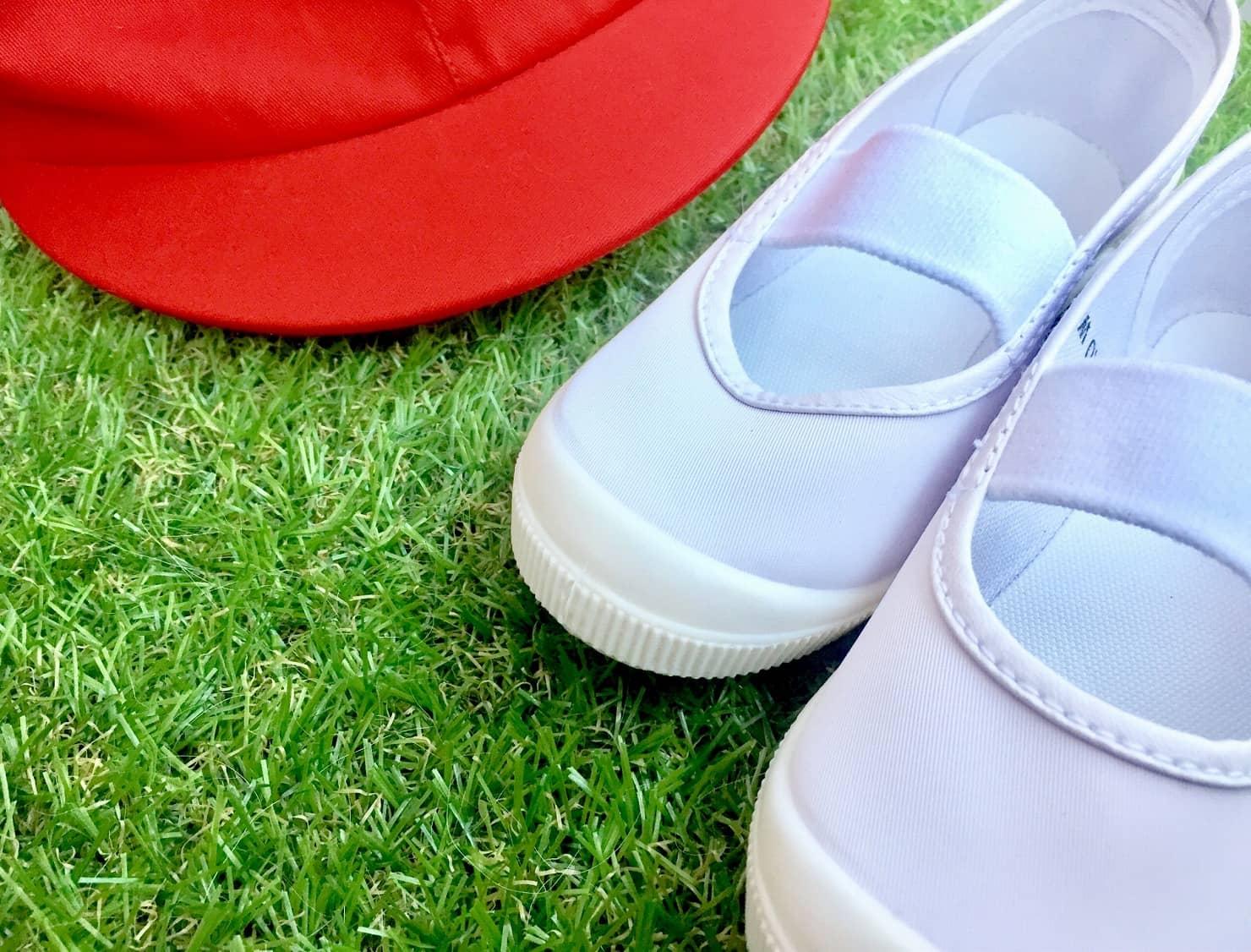子供用上履きの種類と選び方、購入時にチェックしておきたいポイントは?
