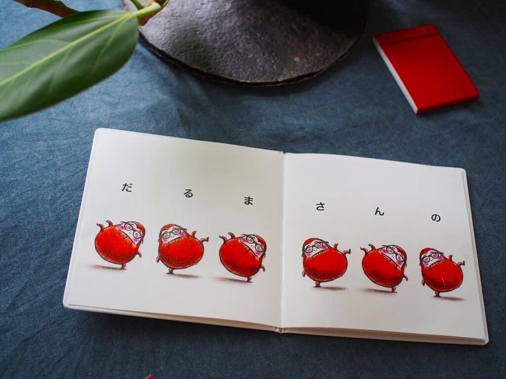 「だるまさん」は3冊のシリーズ