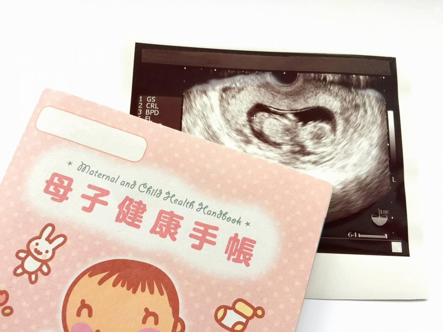 母子手帳はいつどこでもらえる? どんな内容が書いてあるの? 詳しく解説