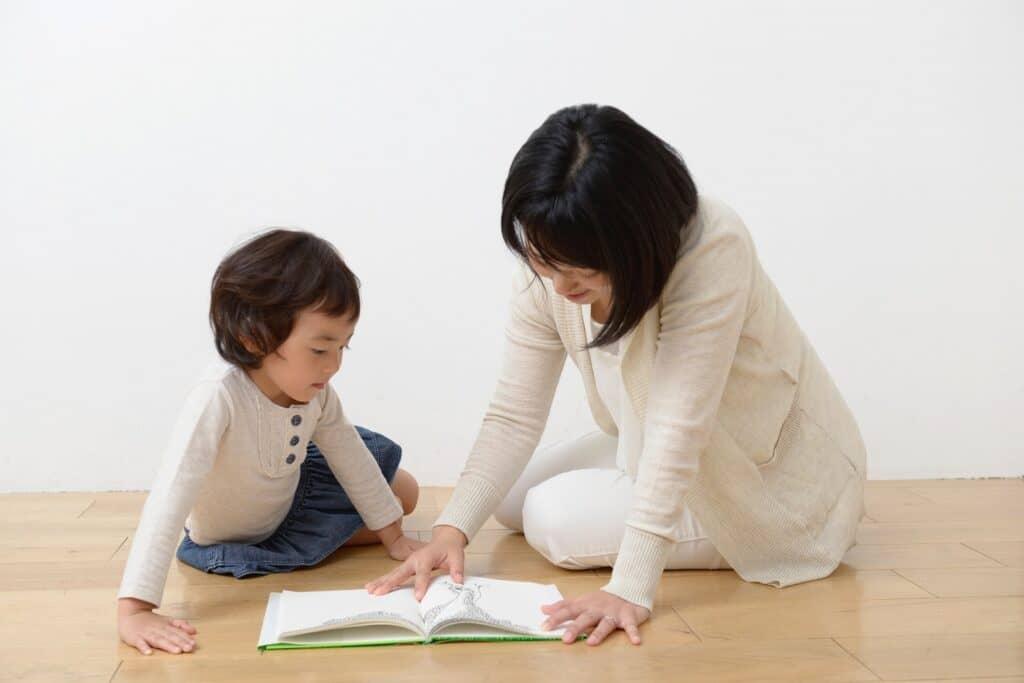 話の途中で質問せずゆっくりとしたペースで読む