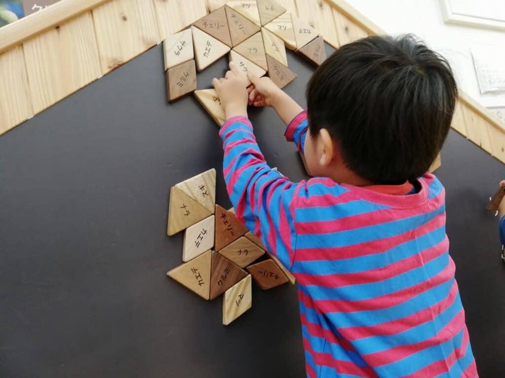 【2歳~3歳】の子供におすすめの室内遊び