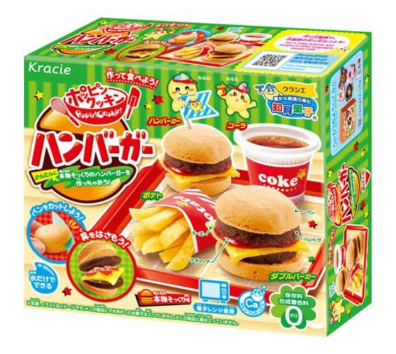 おすすめ知育菓子③:クラシエ ポッピンクッキン ハンバーガー