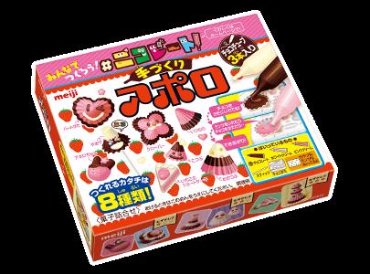 おすすめ知育菓子②:明治 手作りアポロ