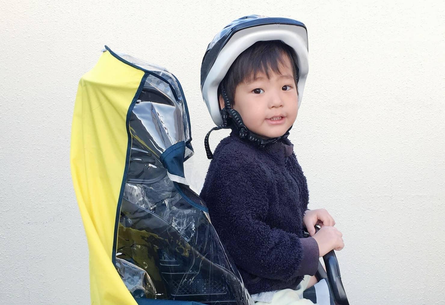子供用の自転車向けヘルメット着用は何歳までが義務? 違反したら? 人気のヘルメットやおすすめのヘルメットを紹介