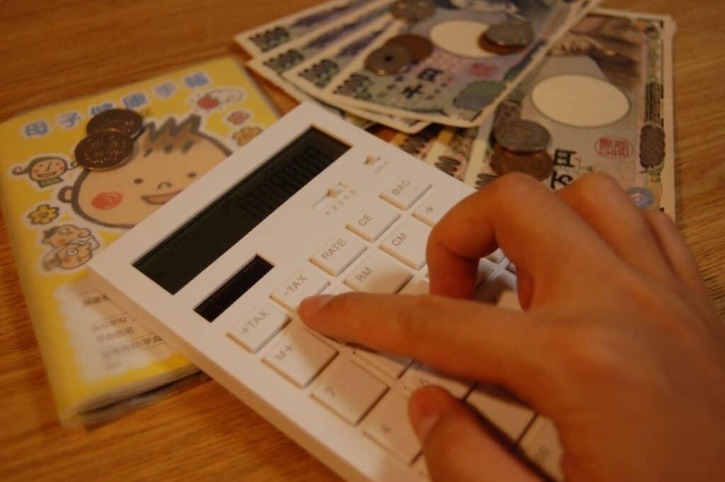 出産手当金の計算方法