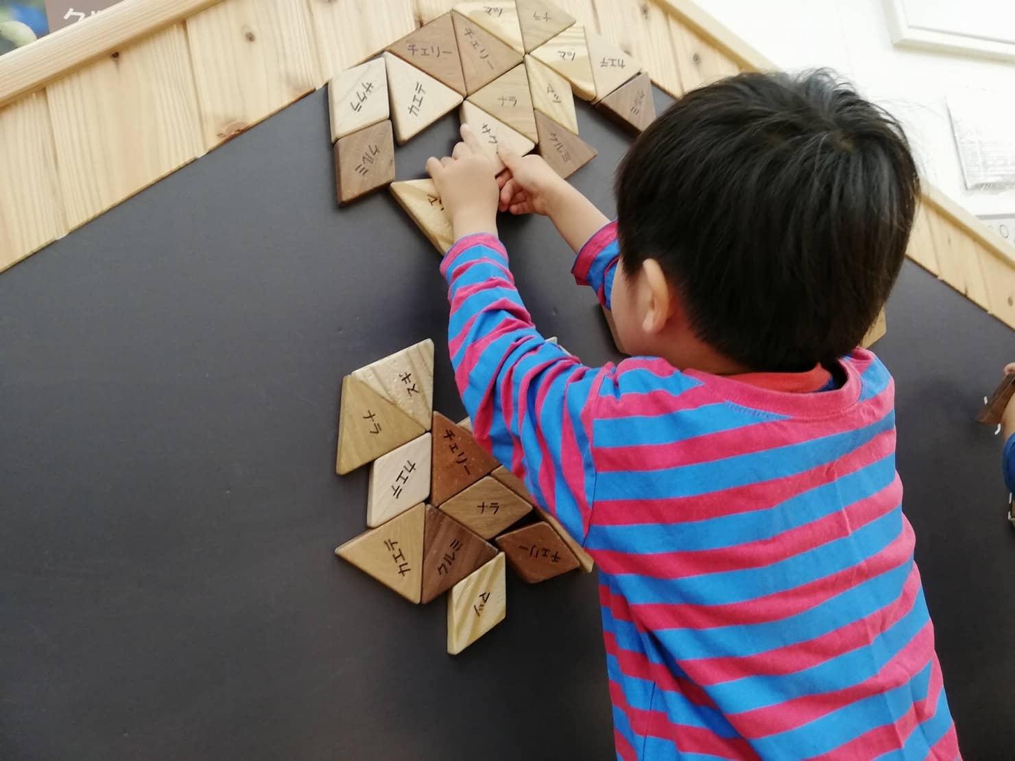 子供におすすめな知育パズル5選! 知育効果や選び方も紹介