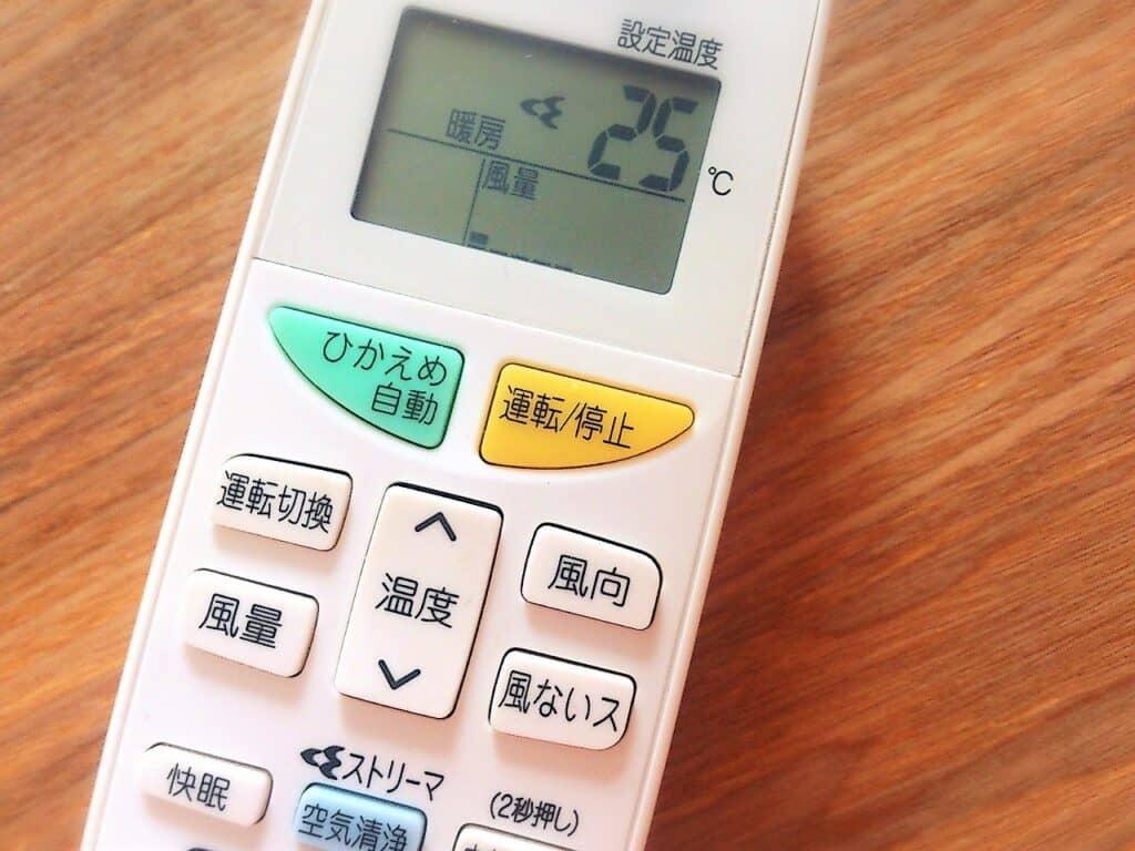 暖房器具の電気代を比較