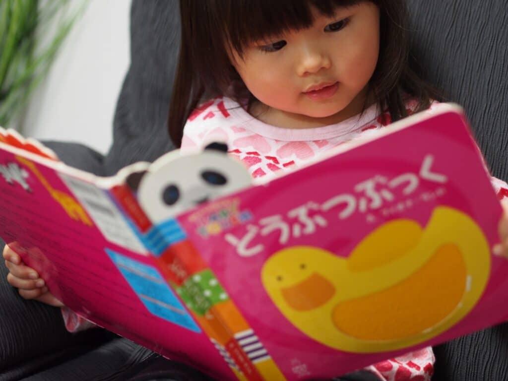 2歳の女の子におすすめの【絵本】5選