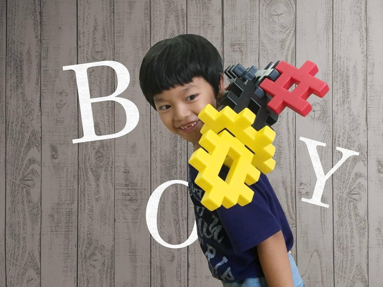 6歳の男の子に人気のおもちゃはどれ? 知育系・工作・本まで大特集!