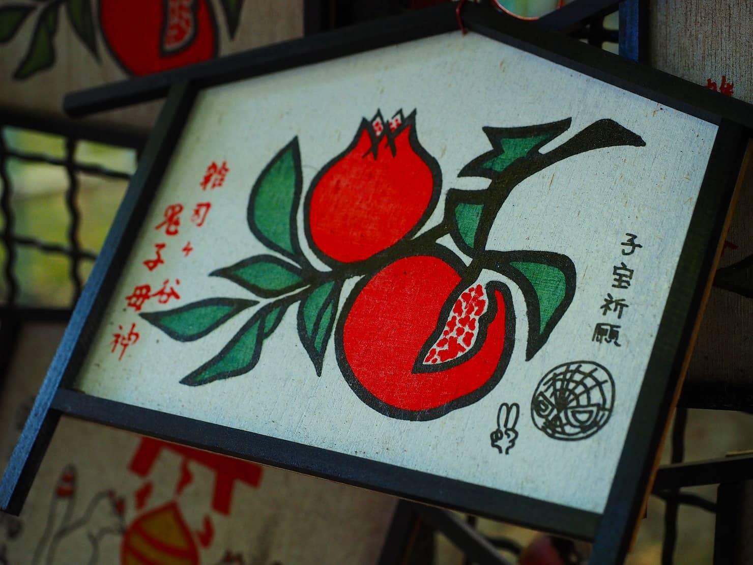 東京都内で人気の子宝神社、子授け寺はどこ? お守りはある? 人気ランキング形式で紹介