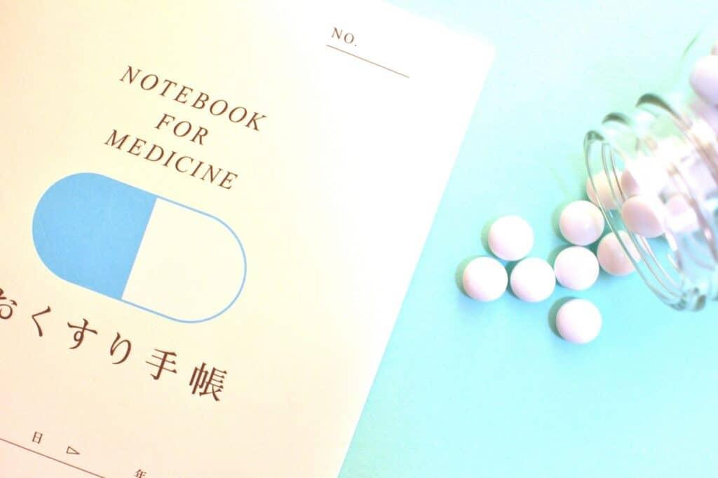 お薬手帳のメリット1:適切な薬を処方してもらえる
