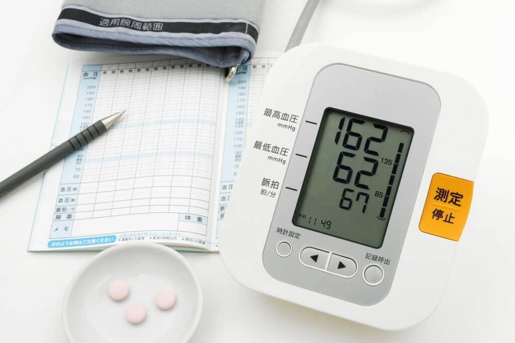 妊娠高血圧症候群や妊娠糖尿病になりやすい