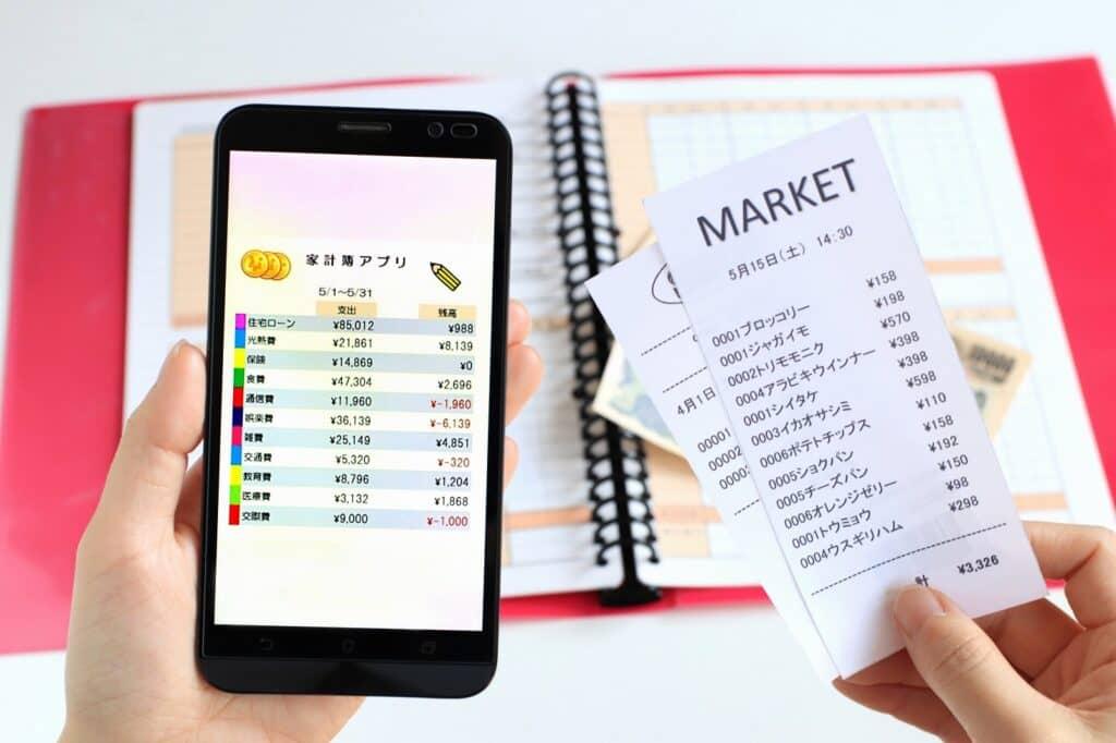 家計簿アプリで収支を把握