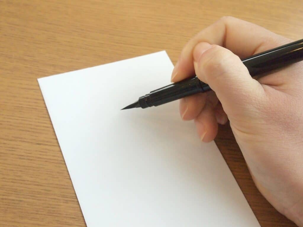 表書き・中袋・裏面の書き方