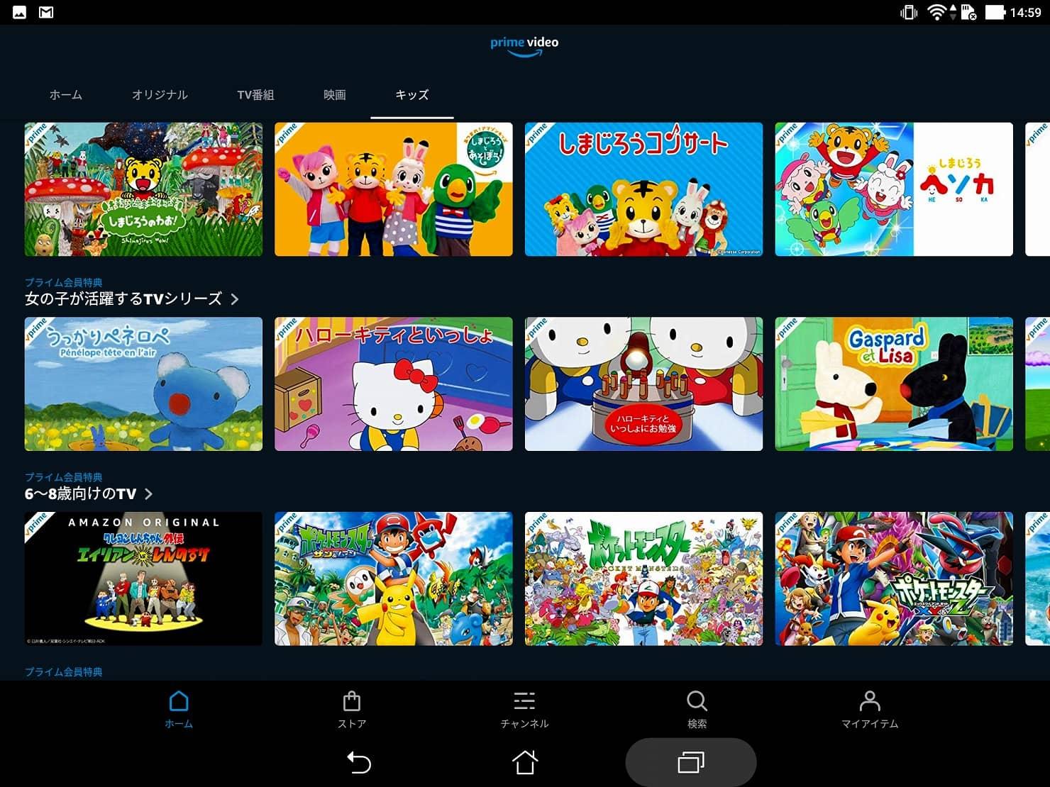 子供向けアニメや番組の動画配信サービスご紹介! VODの特徴とアニメ一覧も