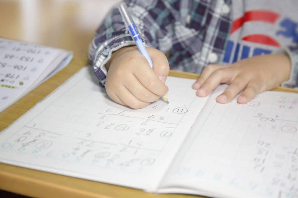 家庭学習を習慣化させるためのポイント