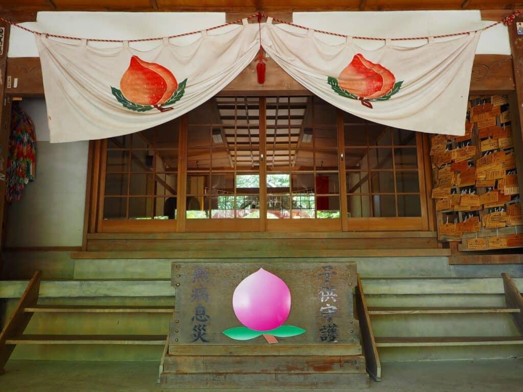 桃太郎神社の由来