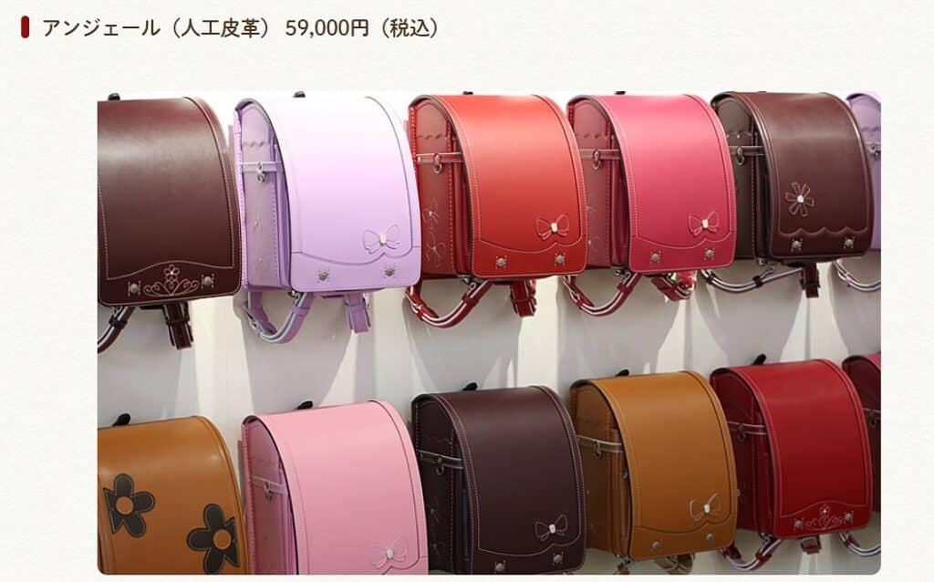 山本鞄(鞄工房山本)