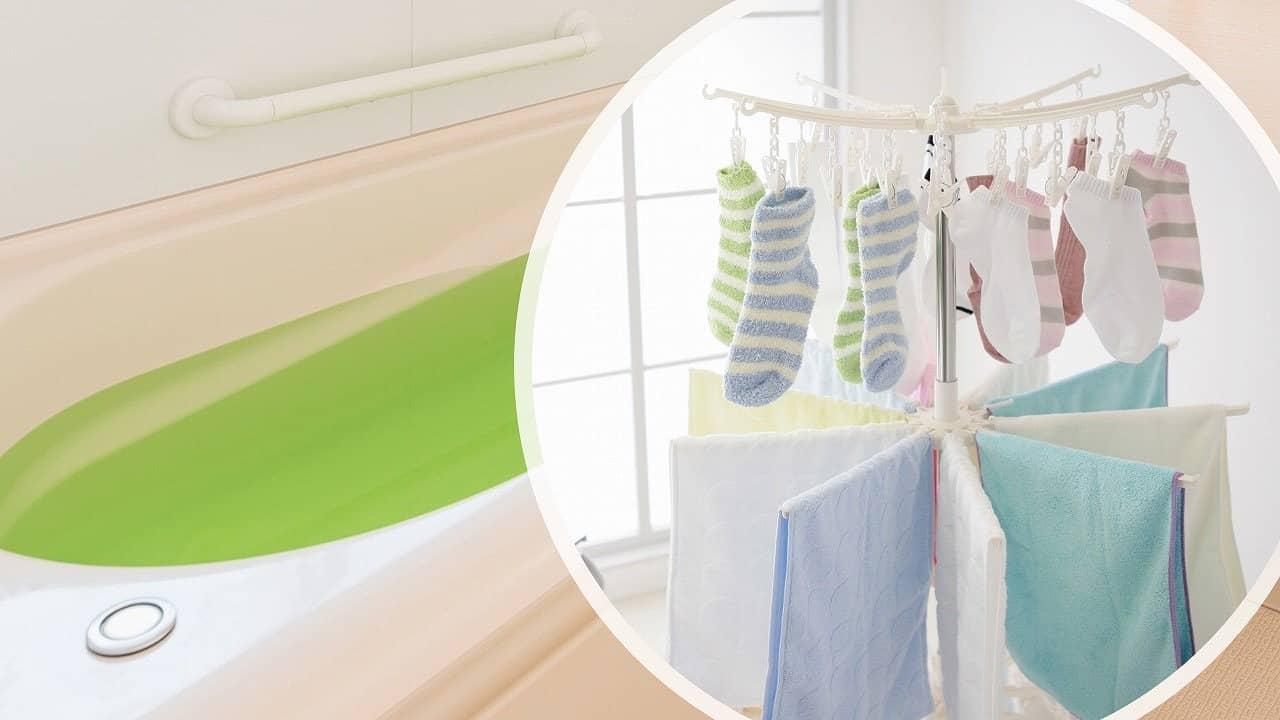 お風呂の残り湯を洗濯で再利用。メリットとデメリットとは?