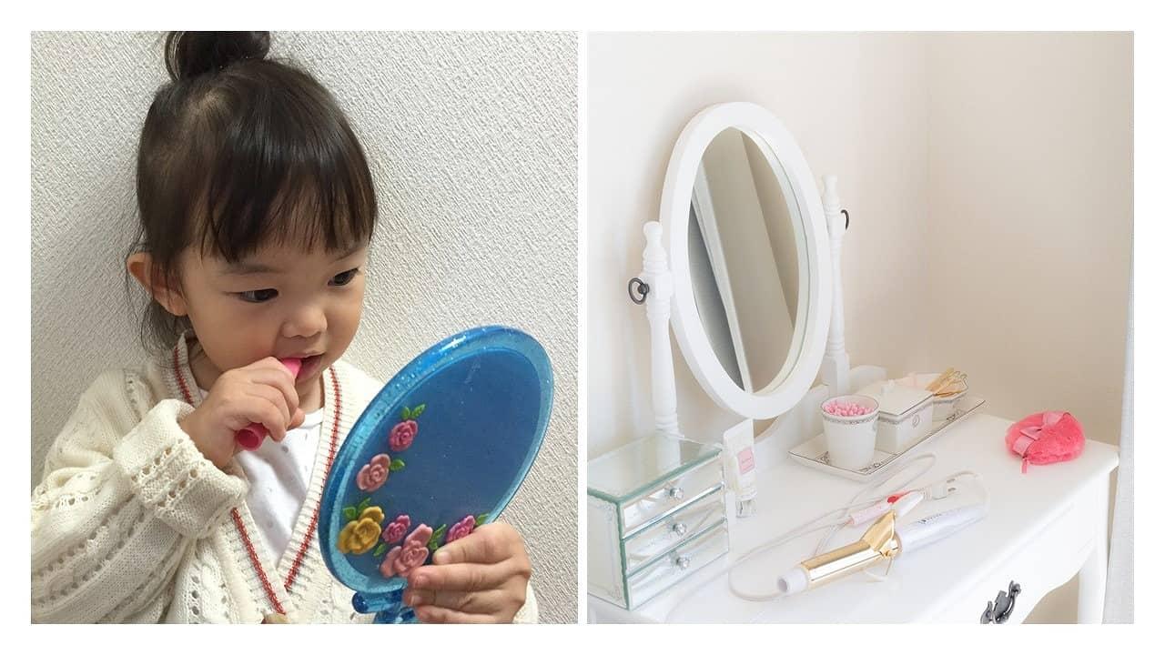 女の子は何歳からドレッサーおもちゃに興味を持つの? 機能別、おすすめの人気ドレッサー12選