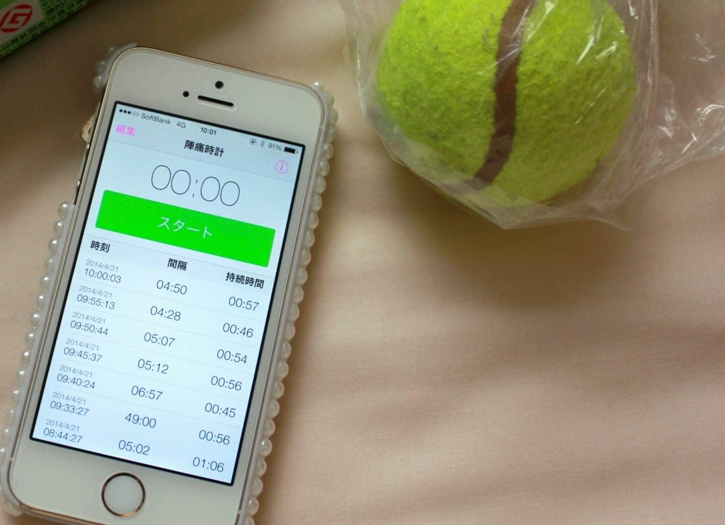 おすすめの陣痛アプリ7選! 陣痛アプリの選び方やパパと共有できるアプリも紹介