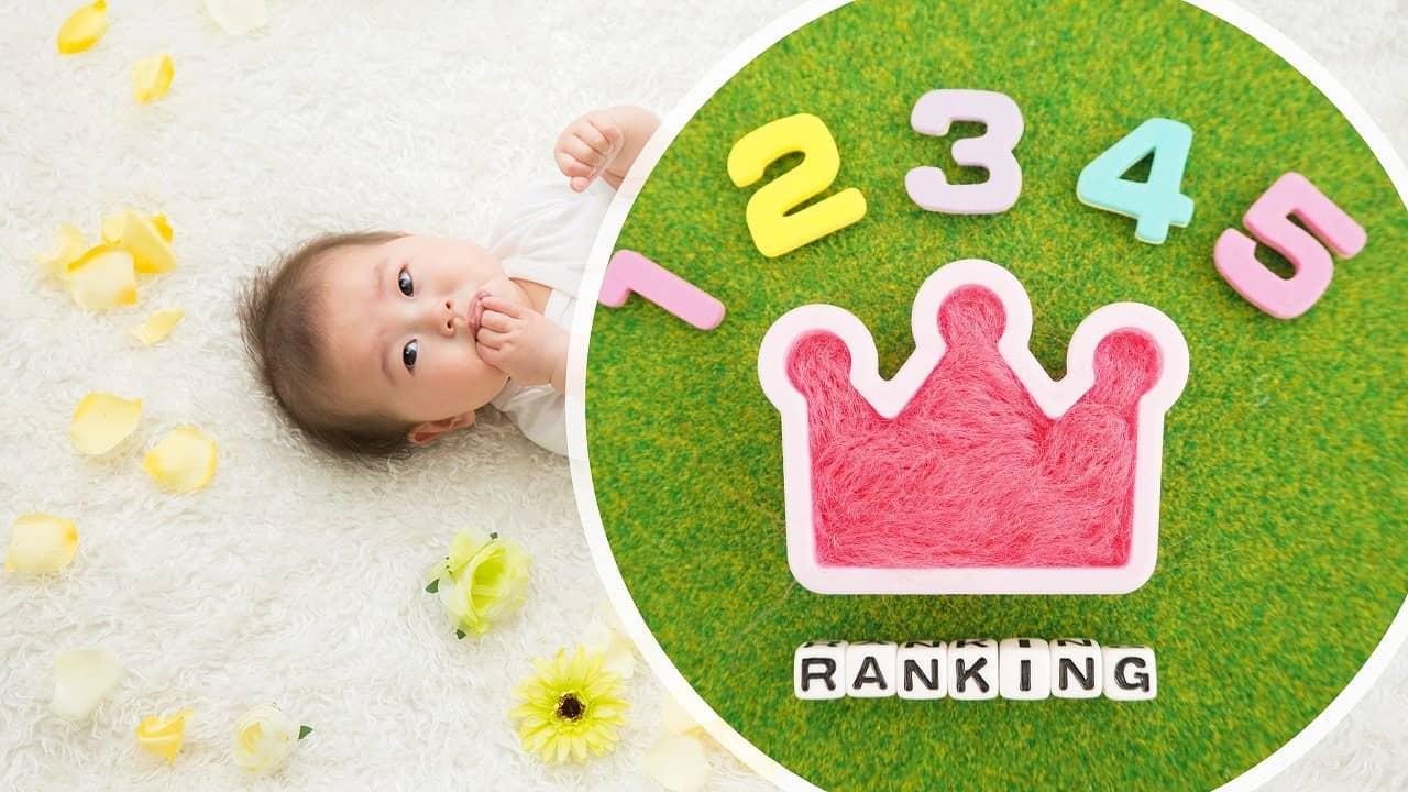 赤ちゃんのベビー布団の選び方、現役ママライターが選ぶおすすめのベビーサイズ布団5選