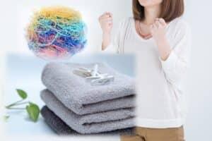 洗濯物の糸くず対策には100均がおすすめ。対策と便利グッズを紹介