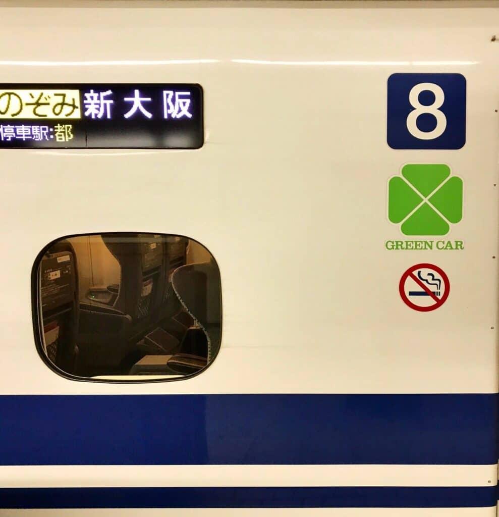 新幹線の子供料金:グリーン車の場合