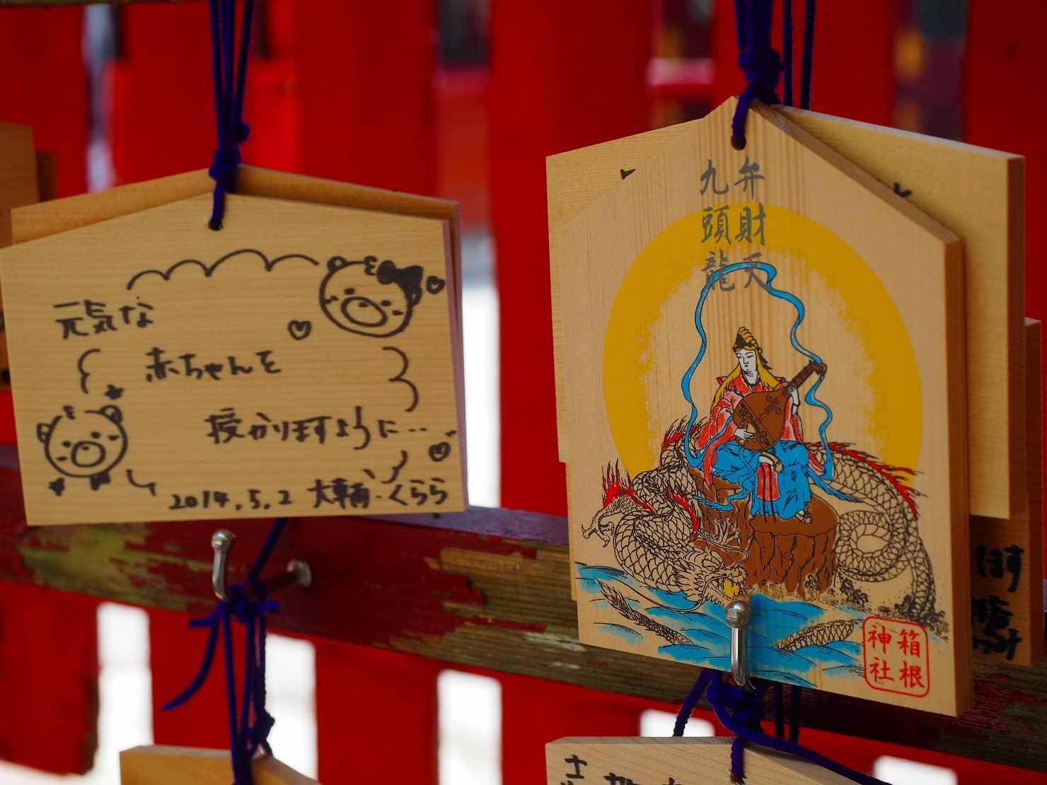 口コミで人気がある関東の子宝神社、子授け寺はどこ? 都道府県別人気ランキング