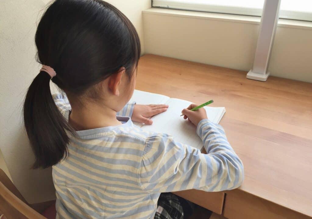 個別指導塾が向いているタイプ