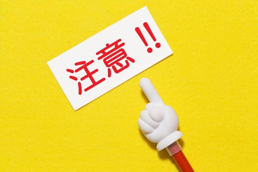 離乳食に使う豆腐を冷凍保存する場合の注意点