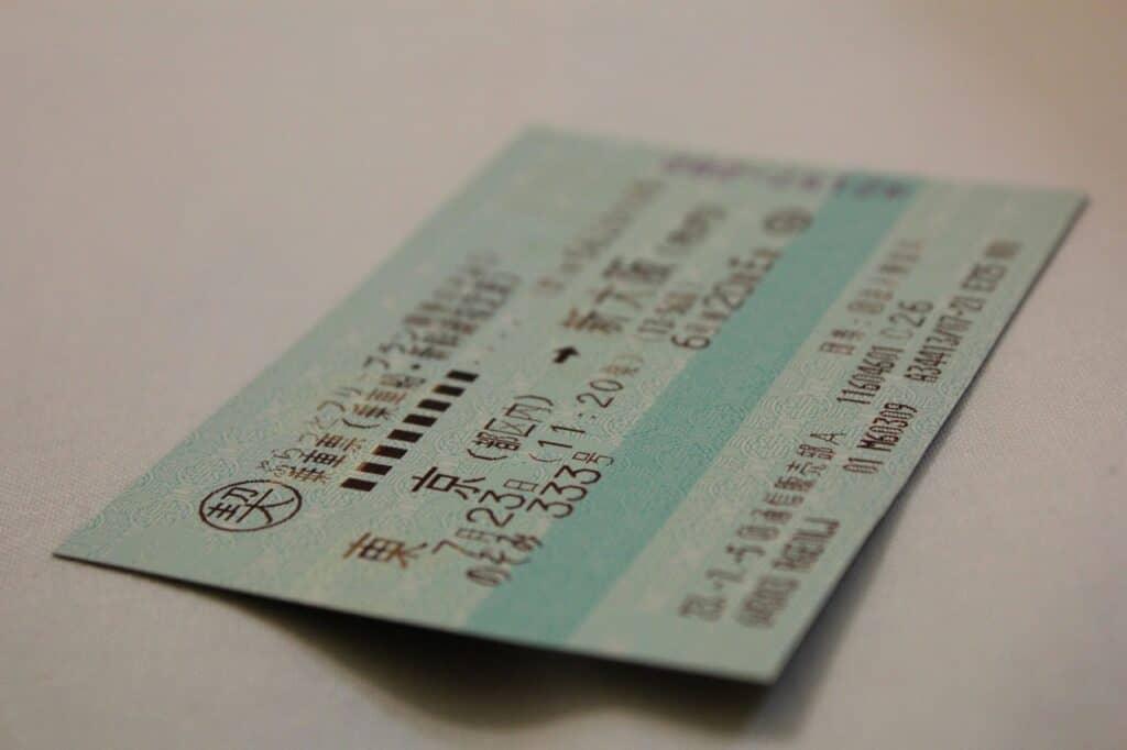 新幹線の子供料金:自由席・指定席の場合