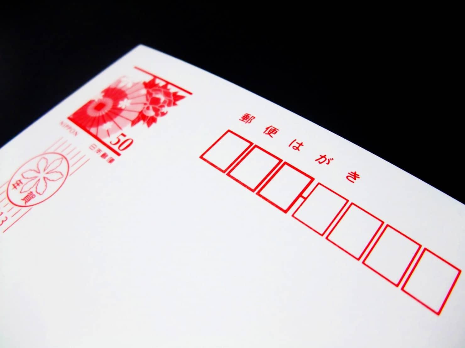 【2020年】年賀状の作成、印刷はセブンイレブンがおすすめ! 忙しいママに人気な理由とは?