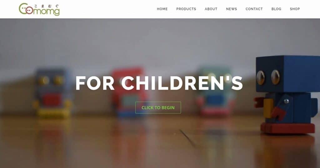 国内木製玩具メーカー|こまむぐ