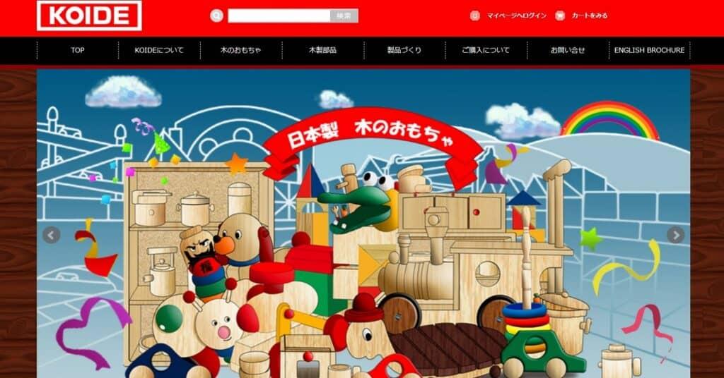 国内木製玩具メーカー|KOIDE(コイデ)