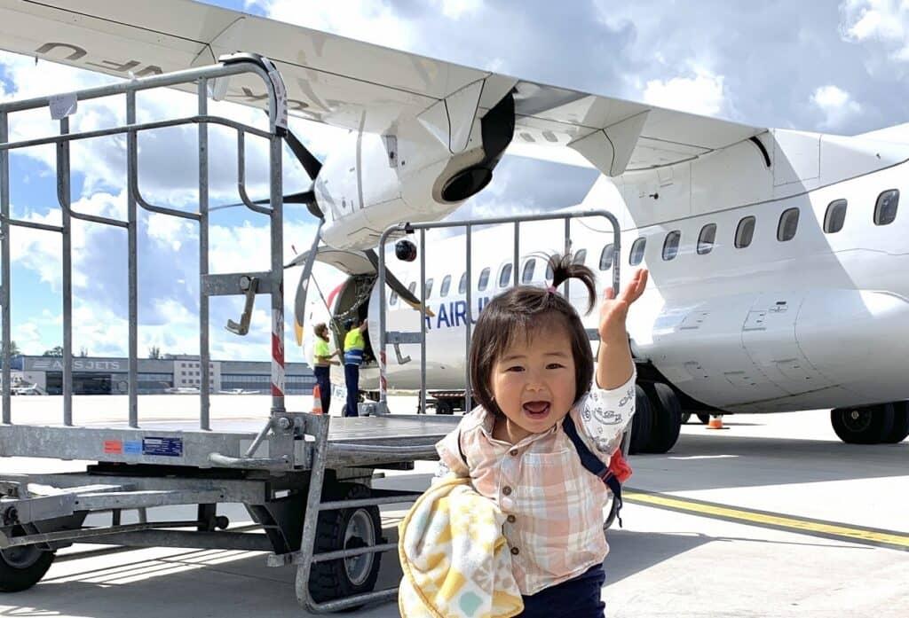 飛行機の子供料金って何歳から?