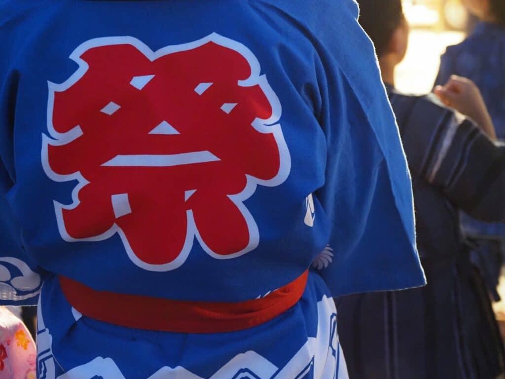 夏のイベントをイメージする漢字を使った女の子の名前