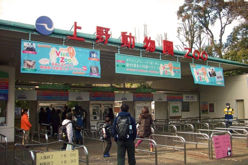 赤ちゃんと行くのにおすすめの動物園【関東編】