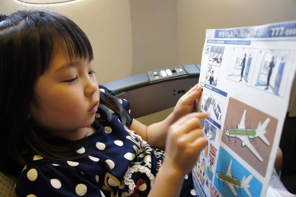 飛行機に子連れで乗ったパパママの声