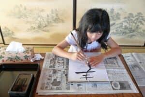 小学生向けの習字道具セットの選び方。男女別におすすめ10選を紹介