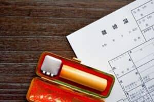 離婚届の書き方や注意点、提出時に必要な書類は? 項目別にわかりやすく解説!