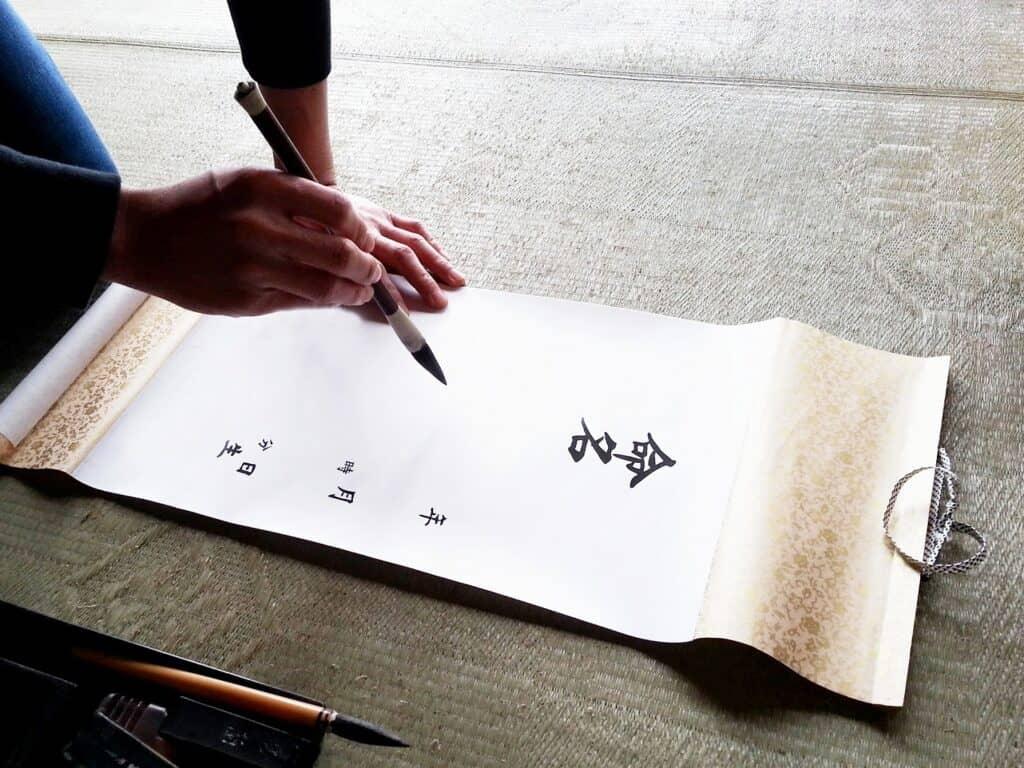 漢字一文字の女の子の名前