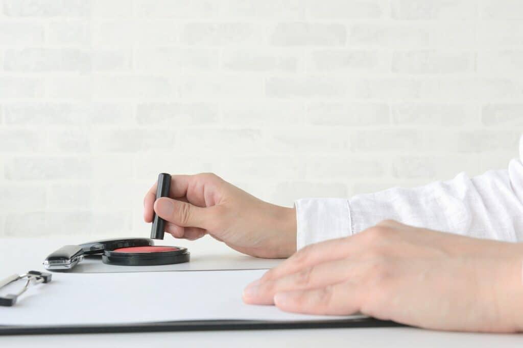 住宅借入金等特別控除の申請方法(初年度)
